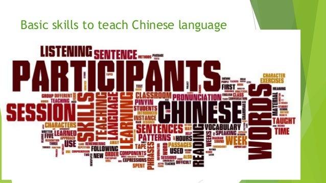 Basic skills to teach Chinese language