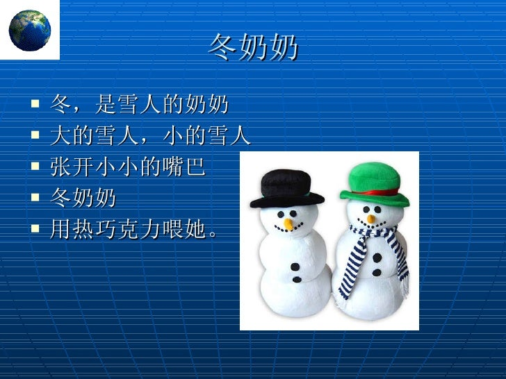 chinese students write essays on current events Writing prompts for students  who would you nominate as the person to watch for the current year  write a letter to yourself with the intention that you'll be.