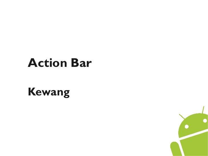 Action BarKewang             1