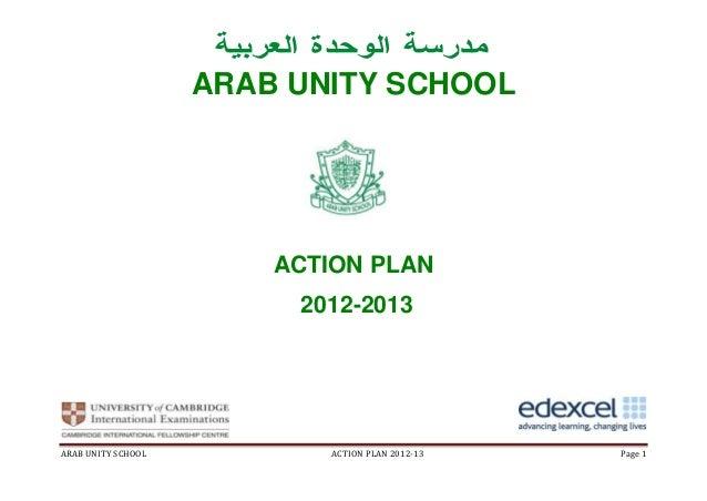 ARAB UNITY SCHOOL                        ACTION PLAN                         2012-2013ARAB UNITY SCHOOL          ACTION PL...