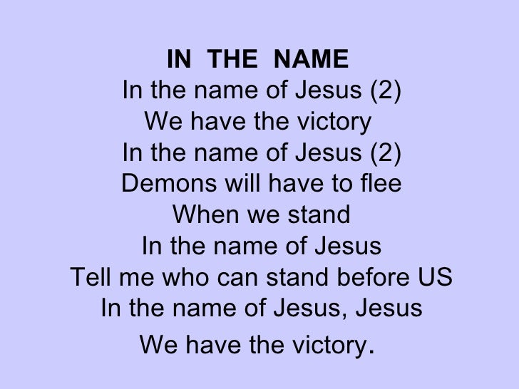 Your name is victory song lyrics