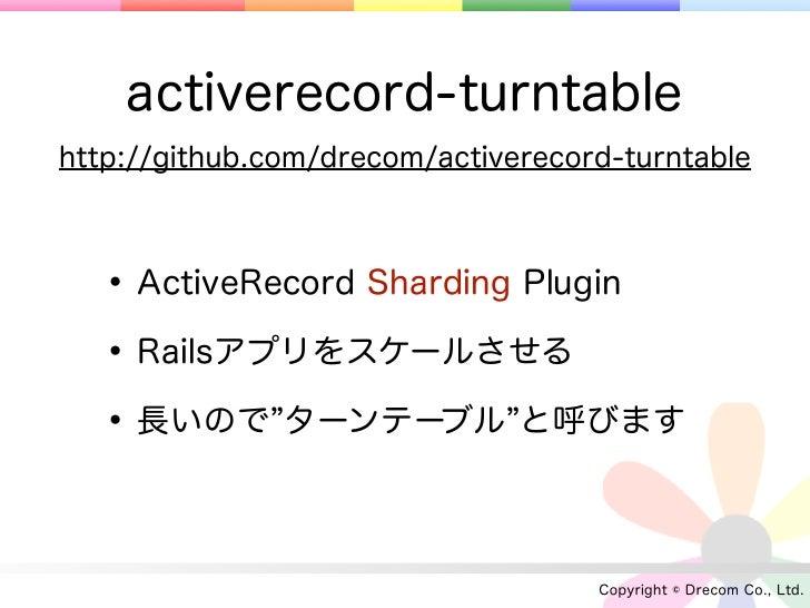 activerecord-turntablehttp://github.com/drecom/activerecord-turntable  • ActiveRecord Sharding Plugin  • Railsアプリをスケールさせる ...