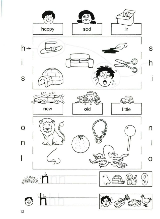 Activiti book for_children_2