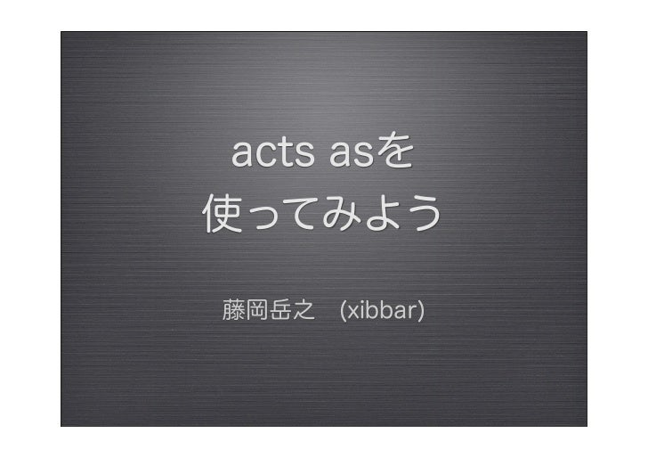 • acts as list • acts as tree • acts as nested set • better nested set