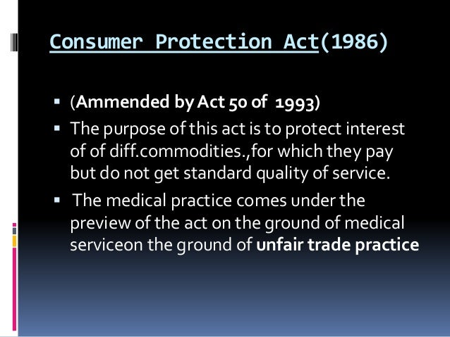 purpose of medical practice acts Title 24 professions and occupations  medical practice act  § 1701 statement of purpose recognizing that the practice of medicine and the practices of certain.