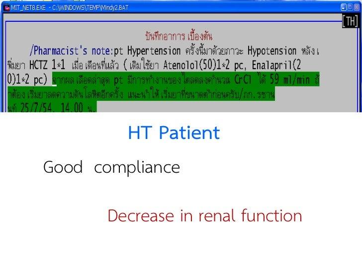 Acutecare(webversion)