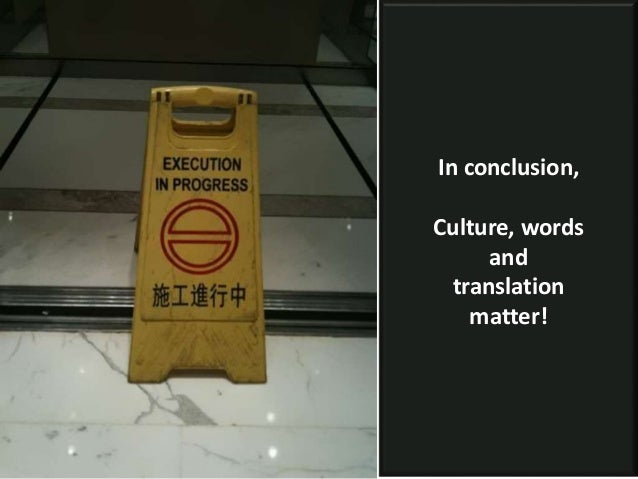 Lost in Translation- Cultural Awareness and Ad Fails