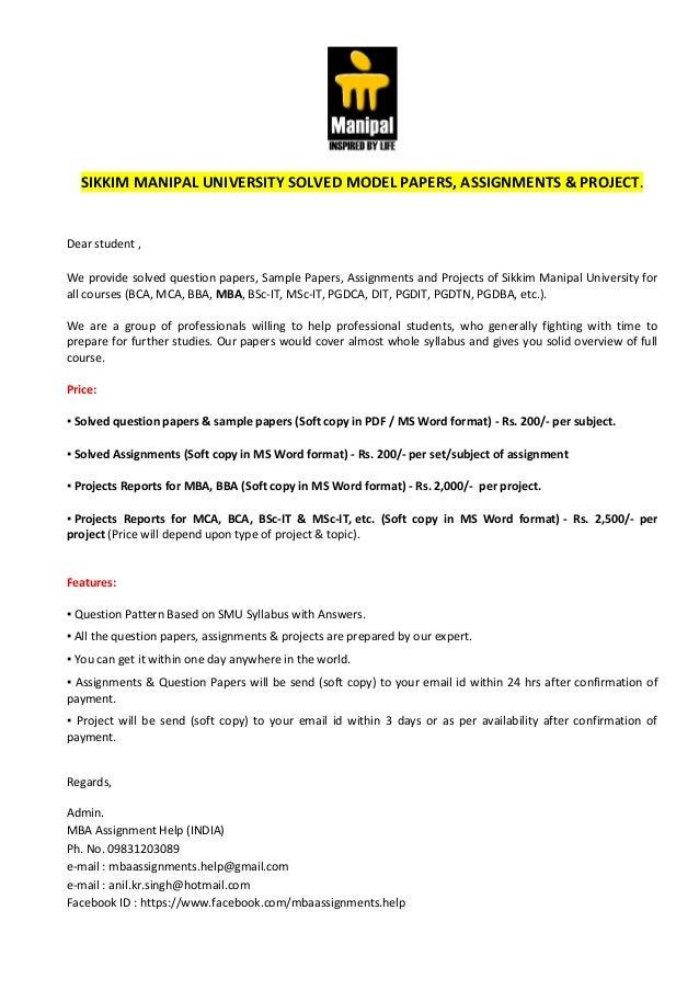 sikkim manipal assignment
