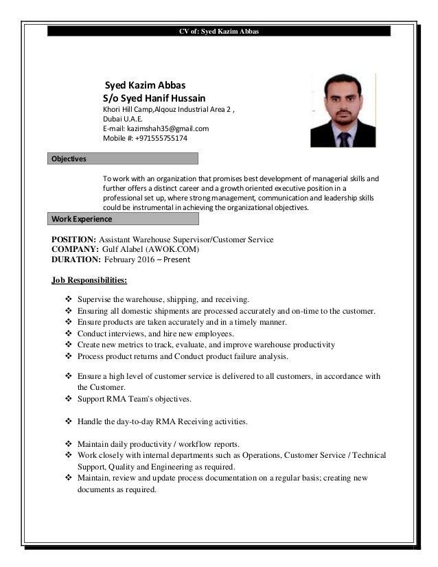 rma job description
