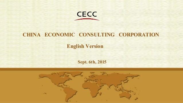 Sept. 6th, 2015 CHINA ECONOMIC CONSULTING CORPORATION English Version