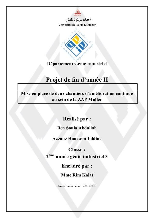 Université de Tunis El Manar Département Génie Industriel Projet de fin d'année II Mise en place de deux chantiers d'améli...