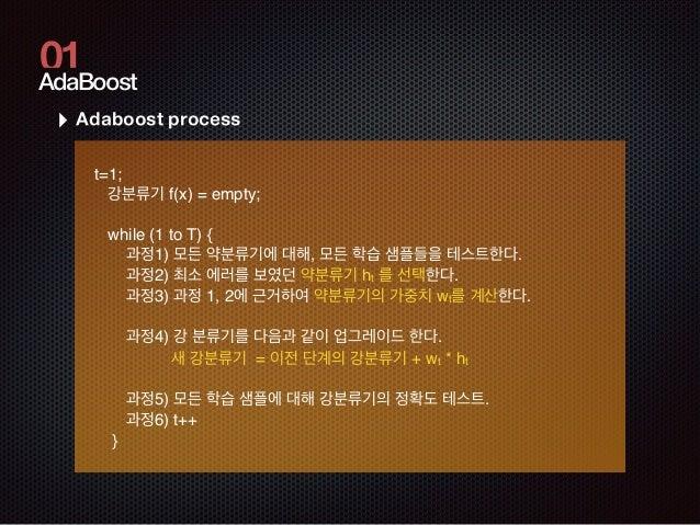 AMTLPP: Face Detection in Video using Adaboost Modular ...