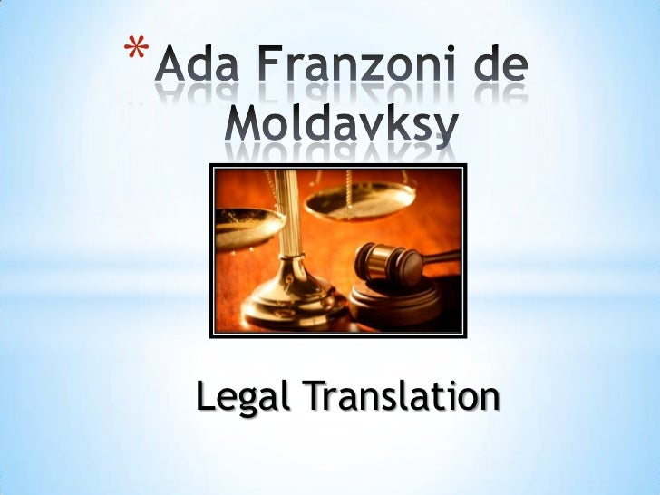 *    Legal Translation