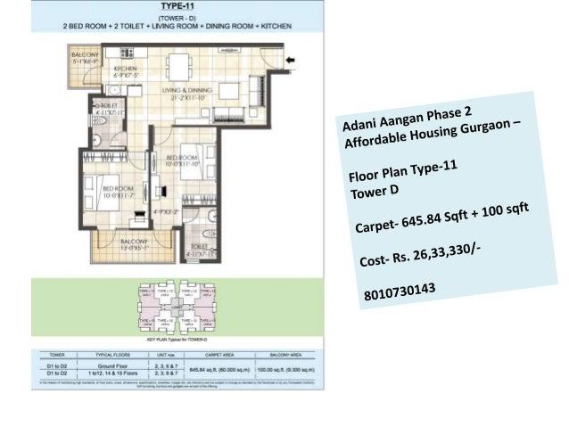 Adani aangan gurgaon phase 2 ebrochure 8010730143