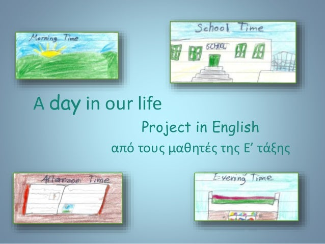 A day in our life Project in English από τους μαθητές της Ε' τάξης