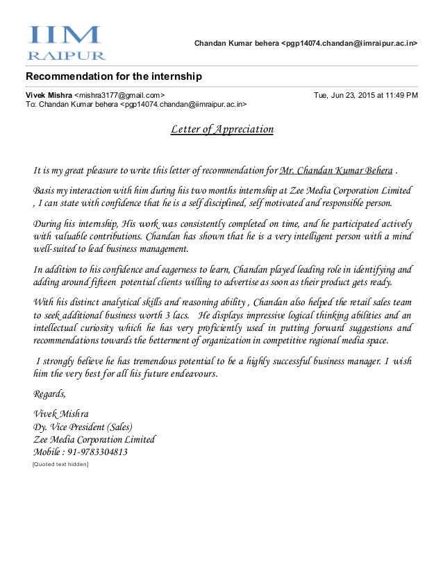 Self Recommendation Letter Sample Letter Of Recommendation