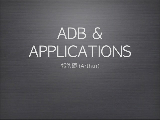ADB & APPLICATIONS   郭岱碩 (Arthur)