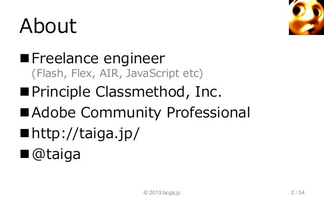 JavaScript 実践講座 Framework, Tool, Performance Slide 2