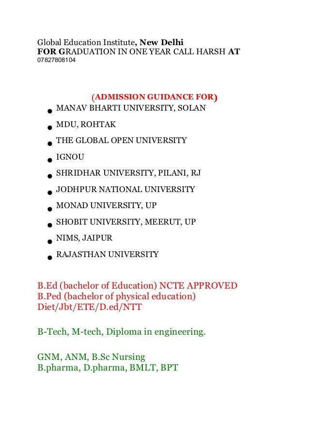 Global Education Institute, New Delhi  FOR GRADUATION IN ONE YEAR CALL HARSH AT  07827808104  (ADMISSION GUIDANCE FOR)  · ...