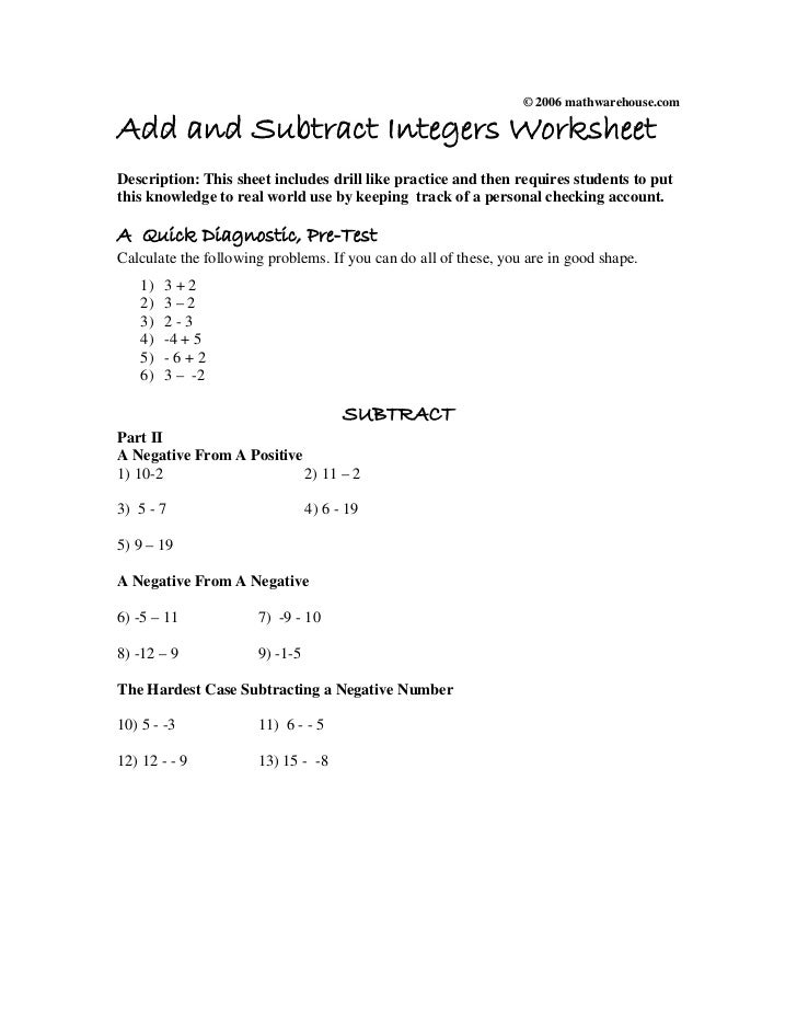 Add Subtract Integers Worksheet
