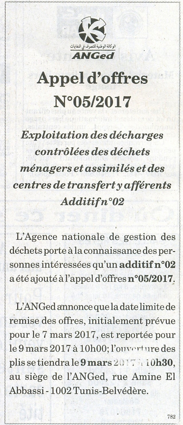 Appel d'offres N°: 05/2017 Additif N°: 02