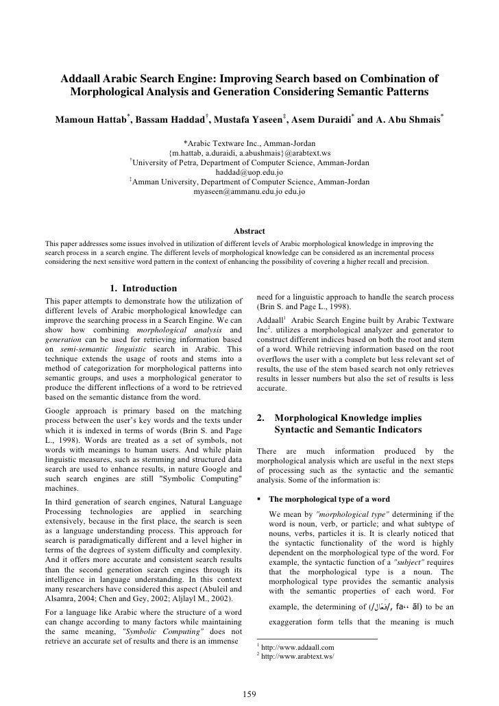 Addaall Arabic Search Engine: Improving Search based on Combination of      Morphological Analysis and Generation Consider...