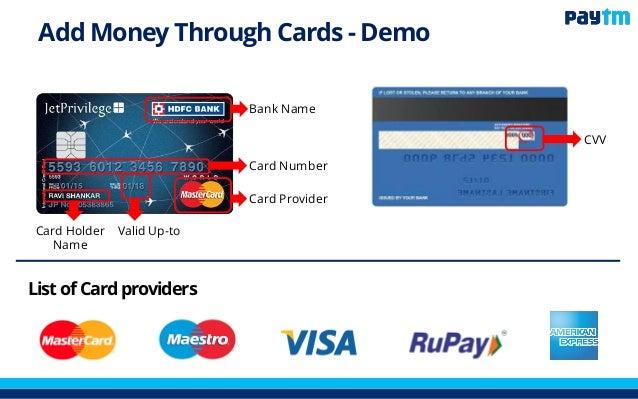 add money  paytm payment