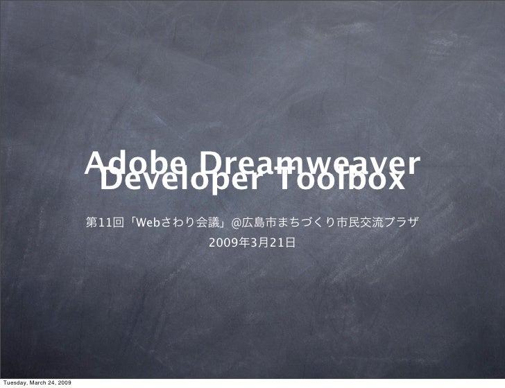 Adobe Dreamweaver                            Developer Toolbox                           11   Web      @                  ...