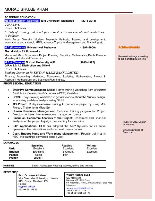 marketing thesis in pakistan Business and financial performance glaxo smith kline pakistan ltd project objectives and overall reserach report - mustaeen billah - thesis (ma) - business.