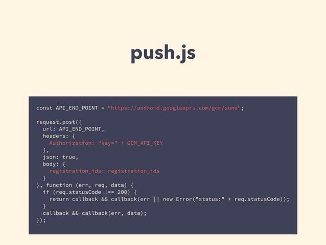 Service Worker GCM Server Google Cloud Messaging Chrome の場合 イベント通知 イベント通知 データ取得 イベ ン ト 通 知 スマホ等の ブラウザ ② ③ ④