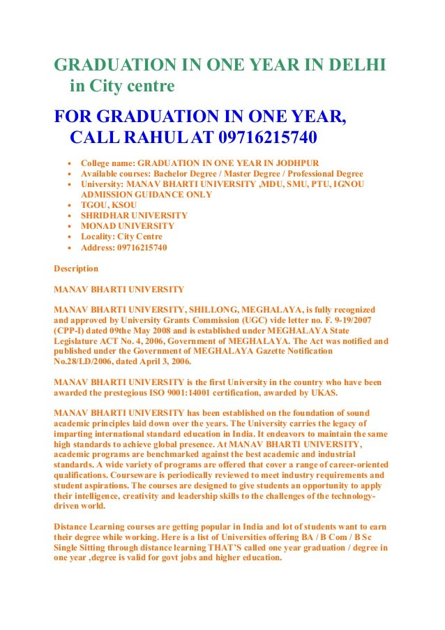 Fast track graduation and degree course