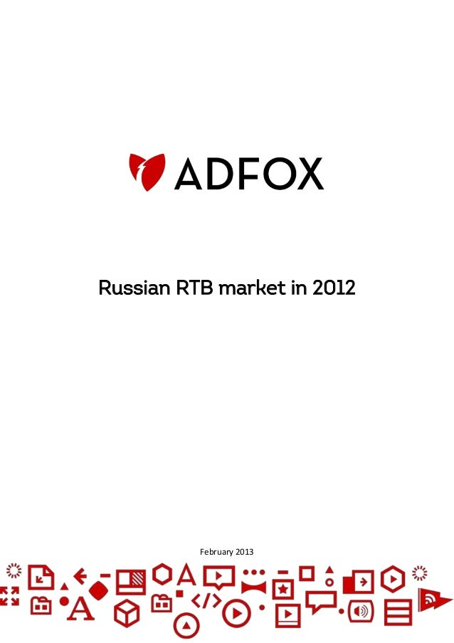 Russian RTB market in 2012          February 2013