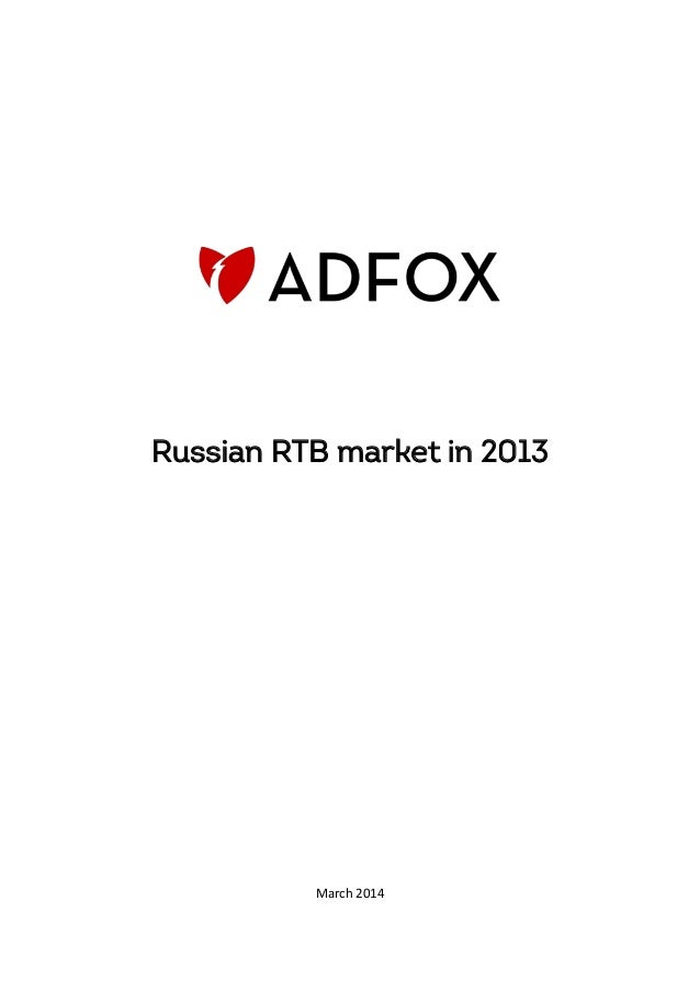 Russian RTB market in 2013 March 2014