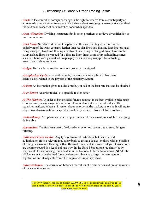 Форекс словарь asset allocation форекс график крестики-нолики