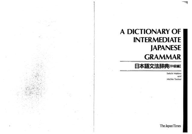 A dictionary of_intermediate_japanese_grammar