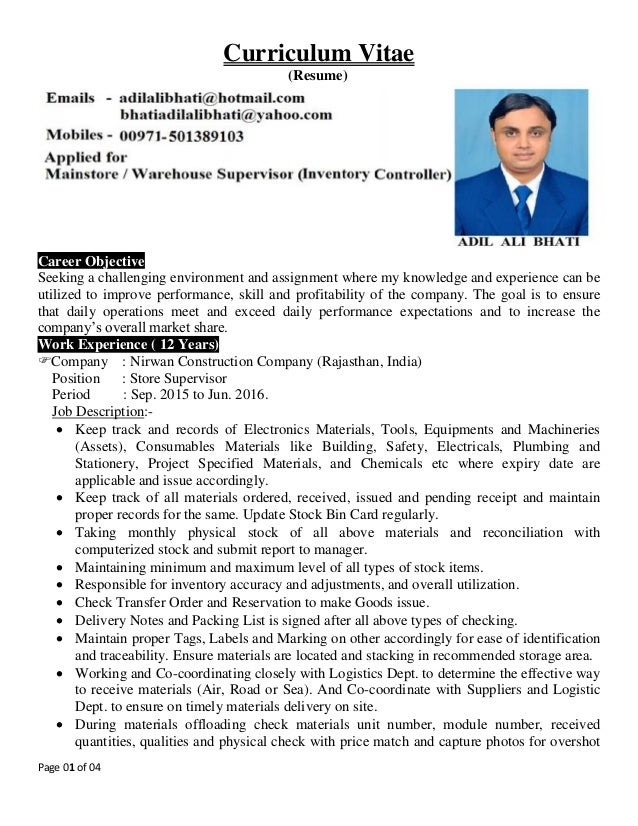 adil s cv for warehouse supervisor inventory controller