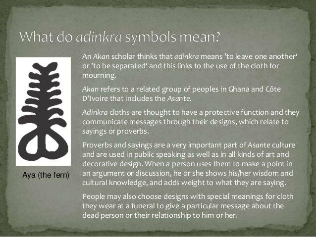 African Textiles Adinkra Fabric