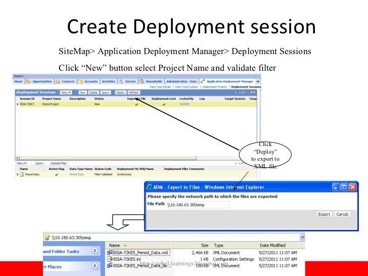 siebel application deployment manager
