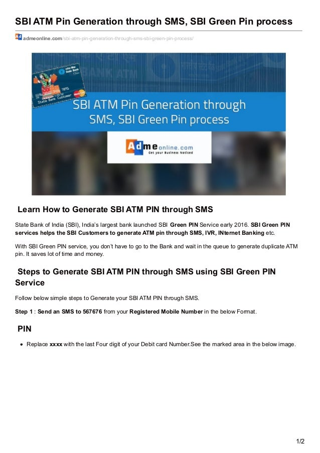 SBI ATM PIN Generation through SMS - SBI Green PIN Process