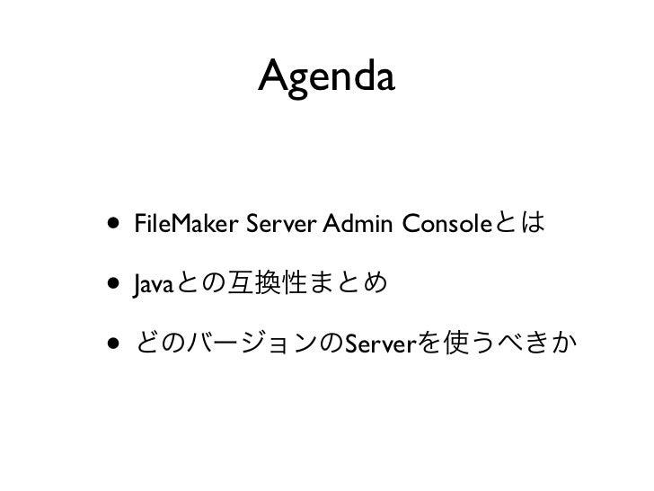 FileMaker Server Admin ConsoleとJavaの互換性まとめ Slide 2