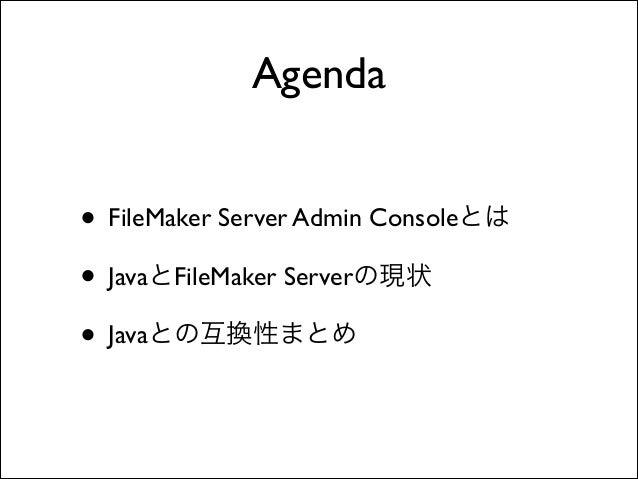 FileMaker Server Admin ConsoleとJavaの互換性まとめ(2013年版) Slide 2