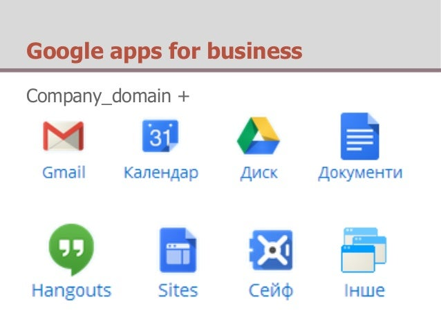 Адміністрування google apps for business (Ukraine) Slide 2