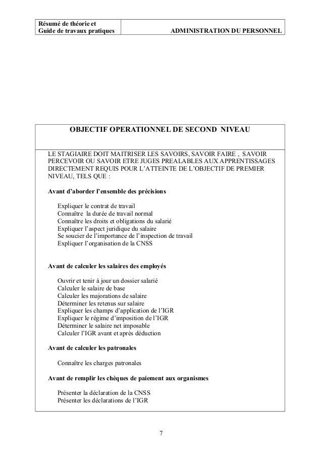 administration du personnel   tce