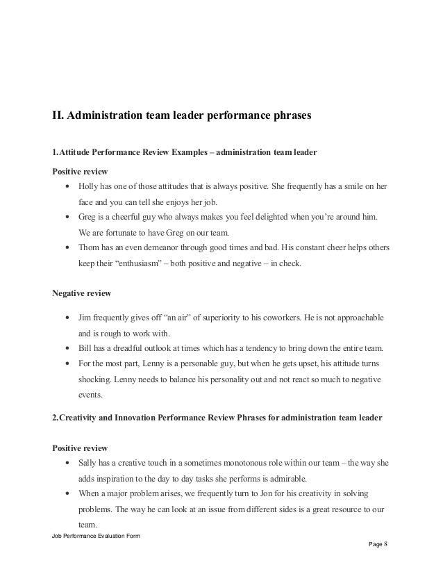 administration team leader performance appraisal