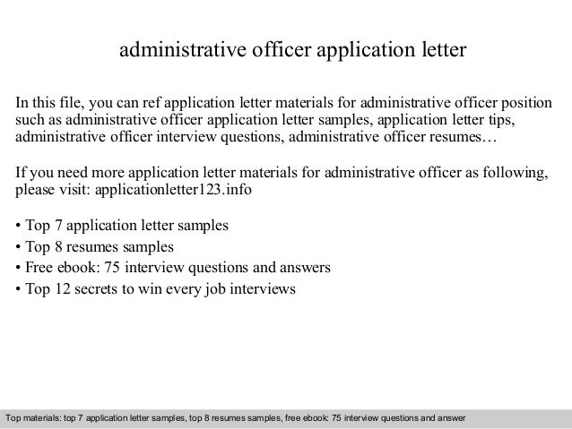 administrative officer application letter