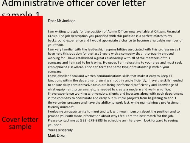 Administrative officer cover letter
