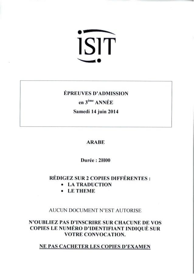 ISIT - Préparer les épreuves d'admission avec les annales 2014 : Arabe 3ème année
