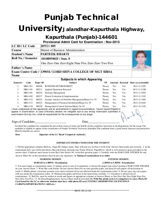 ptu phd coursework result 2013 Three months after punjab technical university (ptu) vice-chancellor rajneesh arora failed to submit an enquiry report into the alleged admission scam in guru nanak dev engineering college here,the high court last week ordered arora to submit the report by september 27,2013.