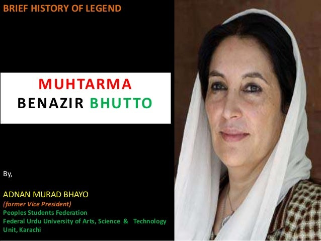 essay on mohtarma benazir bhutto