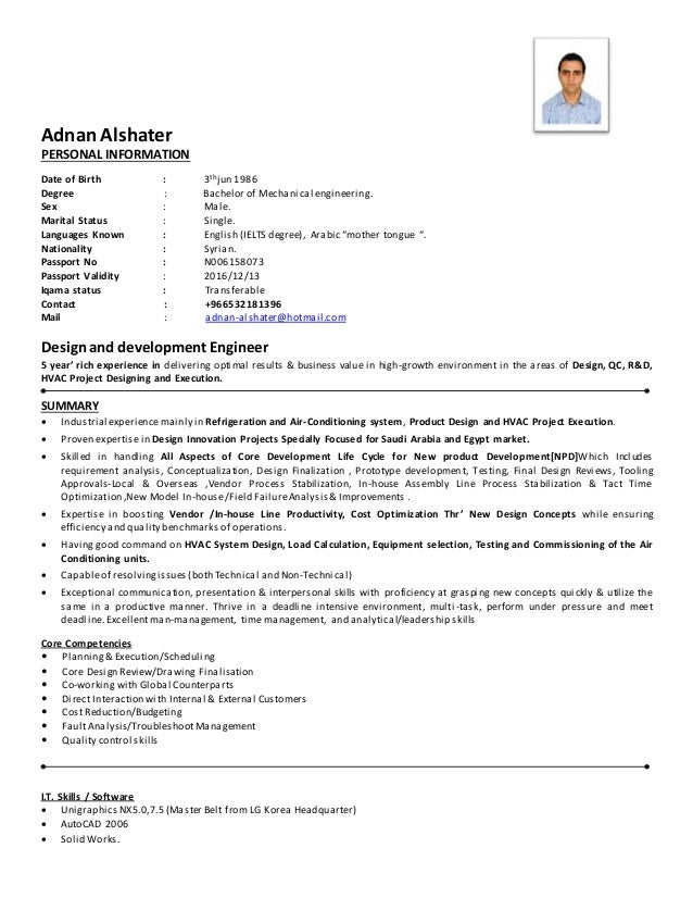 Mechanical engineer resume for Sample resume for diploma in mechanical engineering